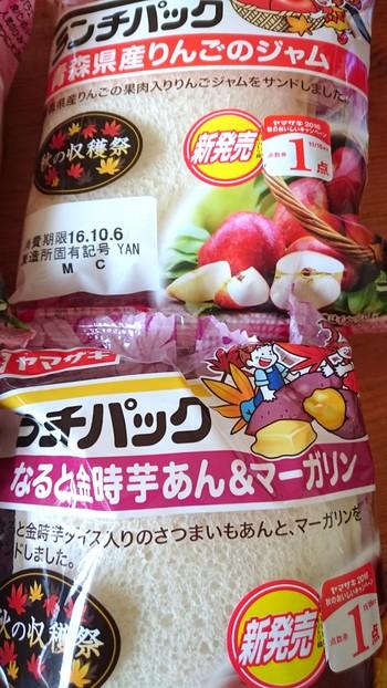 ピカイチ・産直プラザ
