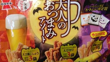 食べ比べ【イオンスタイル豊田】