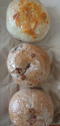ベーグル好き【MatakuruBagel=パン屋】