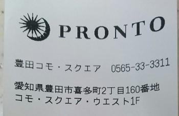モーニング☆500円以下