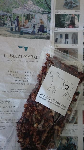 豊田市美術館 ~MUSEUM  MARKET~