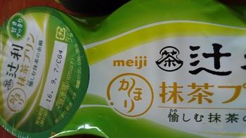 黄桃【ピカイチ】