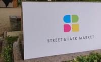【STREET&PARK MARKET】