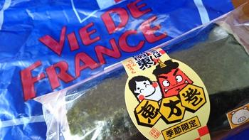 500円以下モーニング【VIE DE FRANCE(ヴィドフランス)】