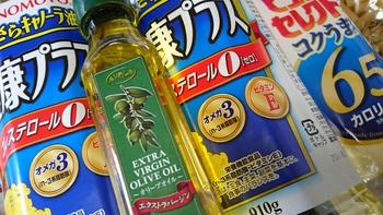 350円モーニング【喫茶 あいかむ】→キンブル