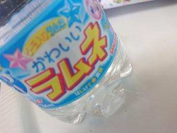 こー暑いとね‥(;´д`)【やまのぶ梅坪店】