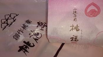 桃花亭【松坂屋豊田店1階】