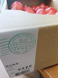 24個で580円(+税)【イオンスタイル豊田】