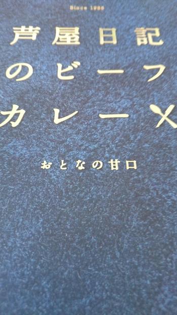 松坂屋豊田店1階