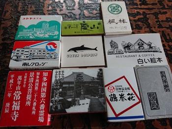 350円モーニング【喫茶 あいかむ】