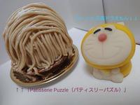 洋菓子(パズル)vs和菓子(ローソン)