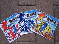 ヒラメ釣行 リベンジ (大進丸)