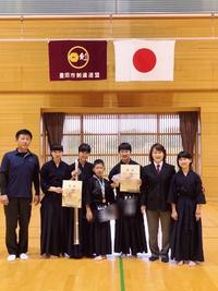 30年度春期剣道大会