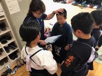 市民総合剣道大会