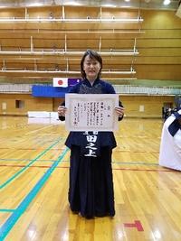 愛知県家庭婦人大会と「教室」