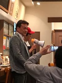 マコ酒ラン in長久手