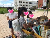 モザイクタイルミュージアム前にて!