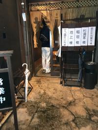 美人亭さんで マコ酒ラン 2018/09/11 21:19:12