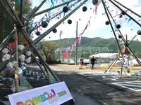 rainbowchild2020  蘇水公園 2018/08/13 11:49:18