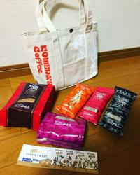 コメダの福袋3000円コース 2018/01/12 21:22:18