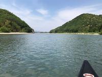 長良川ダウンリバー