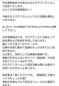 唐揚げ検定 2018/10/02 23:44:19