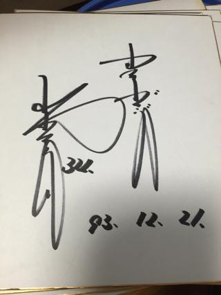 山田喜久夫の画像 p1_6