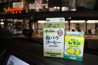 東京旅 2018/01/06 23:38:00