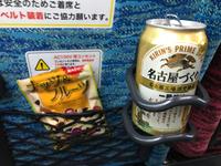 高速バスで京都へ