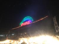 橋の下音楽祭 備忘録