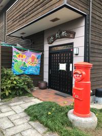 斎藤吾郎先生の個展に行ってきました