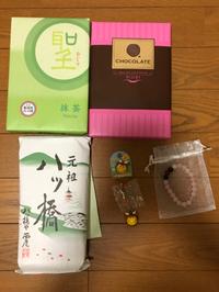 息子修学旅行 2018/09/29 13:52:19