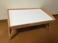 IKEAのミニテーブル