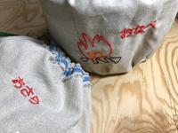 キャンプギアの収納袋