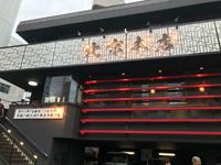 マコ酒ラン  安城、北京本店 備忘録 2018/09/12 00:33:00