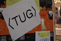 <TUG>前夜祭