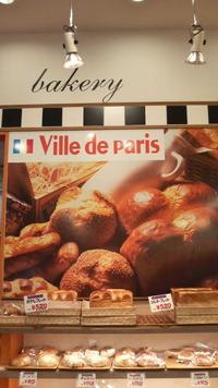 やまのぶ市木店のサンドイッチがこのごろ、人気で~す。