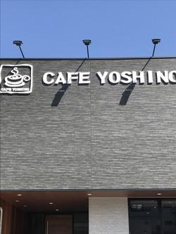café  ヨシノ