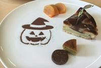 カフェ限定☆ハロウィンのサービス