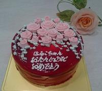 バラのフランボワーズケーキ