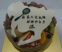 県大会お祝いデコレーションケーキのケーキ☆バドミントン新人戦 2016/10/21 19:29:00