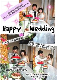 結婚式のご報告!!