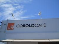 「COROLO CAFÉ」さんでモーニング