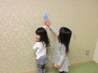 リトミック英語 in 甚目寺 2月クラス