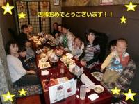 古稀のお祝い☆おめでとうございます♪ 2013/10/27 20:21:02