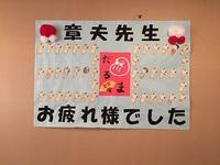 豊田市で同窓会・クラス会は当店へ!駅近便利&バス有。座敷でじっくりお話してくださいね♪④ 2017/06/06 09:00:00