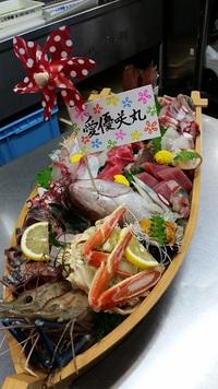 おいしいお刺身・魚料理は当店へ!お寿司もやってるよ♪豊田市和食屋です。 2015/07/20 09:00:00