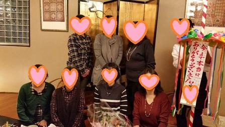 碧園お茶の純平さんがご来店☆豊田市で送別会するなら当店へ!