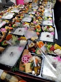 お弁当・仕出し・建て前(上棟式)などご相談ください!配達あり☆豊田市和食屋です。