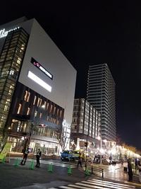 豊田市駅周辺が変わってきた?KITARAがオープン☆都会っぽい雰囲気!